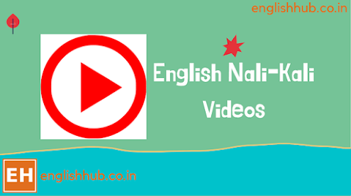 English Nali-Kali Level -1 Videos - All Segments of LS and RW Sections