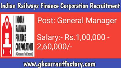 IRFC Railway General Manager Recruitment