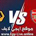 مشاهدة مباراة آرسنال وولفرهامبتون بث مباشر ايجي لايف بتاريخ 29-11-2020 في الدوري الانجليزي