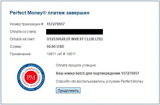 it-invest.club хайп
