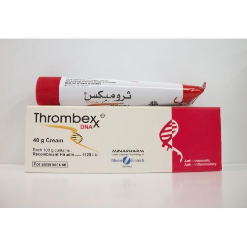 سعر كريم ثرومبكس thrombex لعلاج تخثر الدم