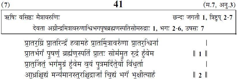 Itihāsa AIT or OIT? R̥gveda answers