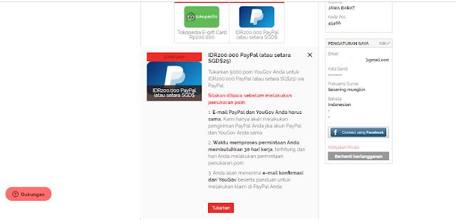Gajian dari Situs Yougov Senilai 200 ribu Selama Sebulan