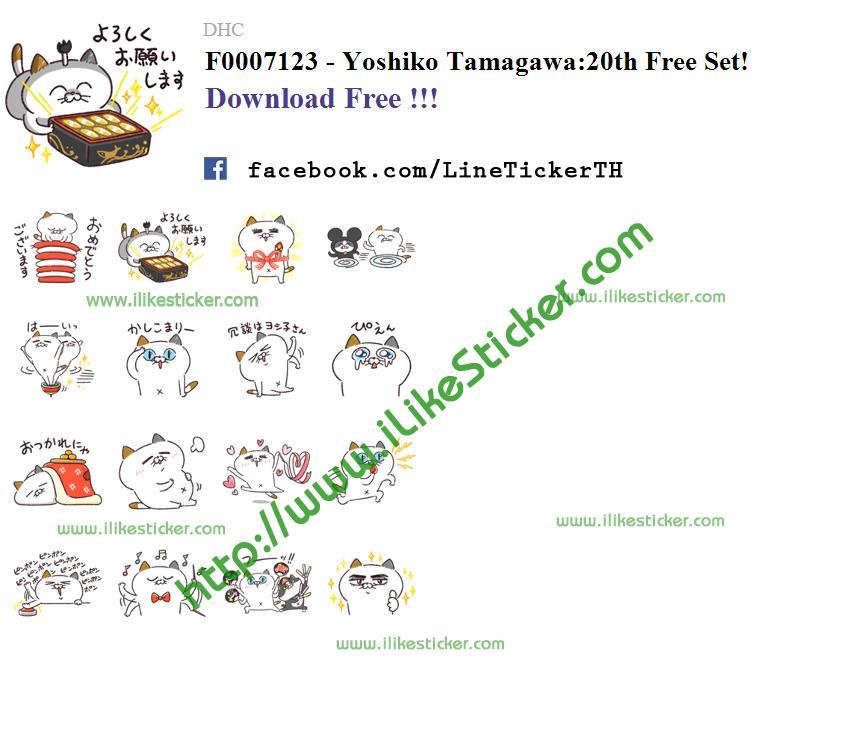Yoshiko Tamagawa:20th Free Set!
