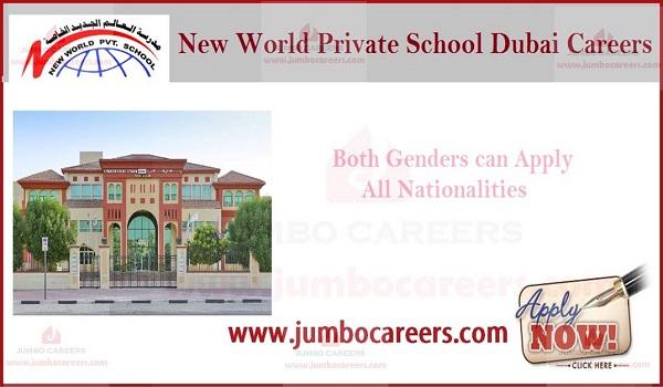 Available school jobs in Dubai, Recent School jobs in Dubai,