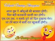 Top 10 Funny Shayari in Hindi  - तेरे बदन में सारी रात खुजली होगी || Funny Shayari