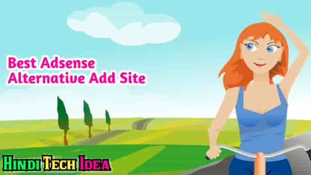 Best Adsense Alternative Add Site Fast Approval