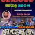 SERIOUS LIVE IN PASYALA 2020-03-08