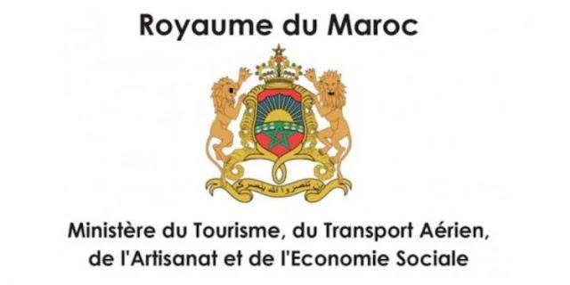 concours-ministere-du-tourisme-10-postes- maroc-alwadifa.com