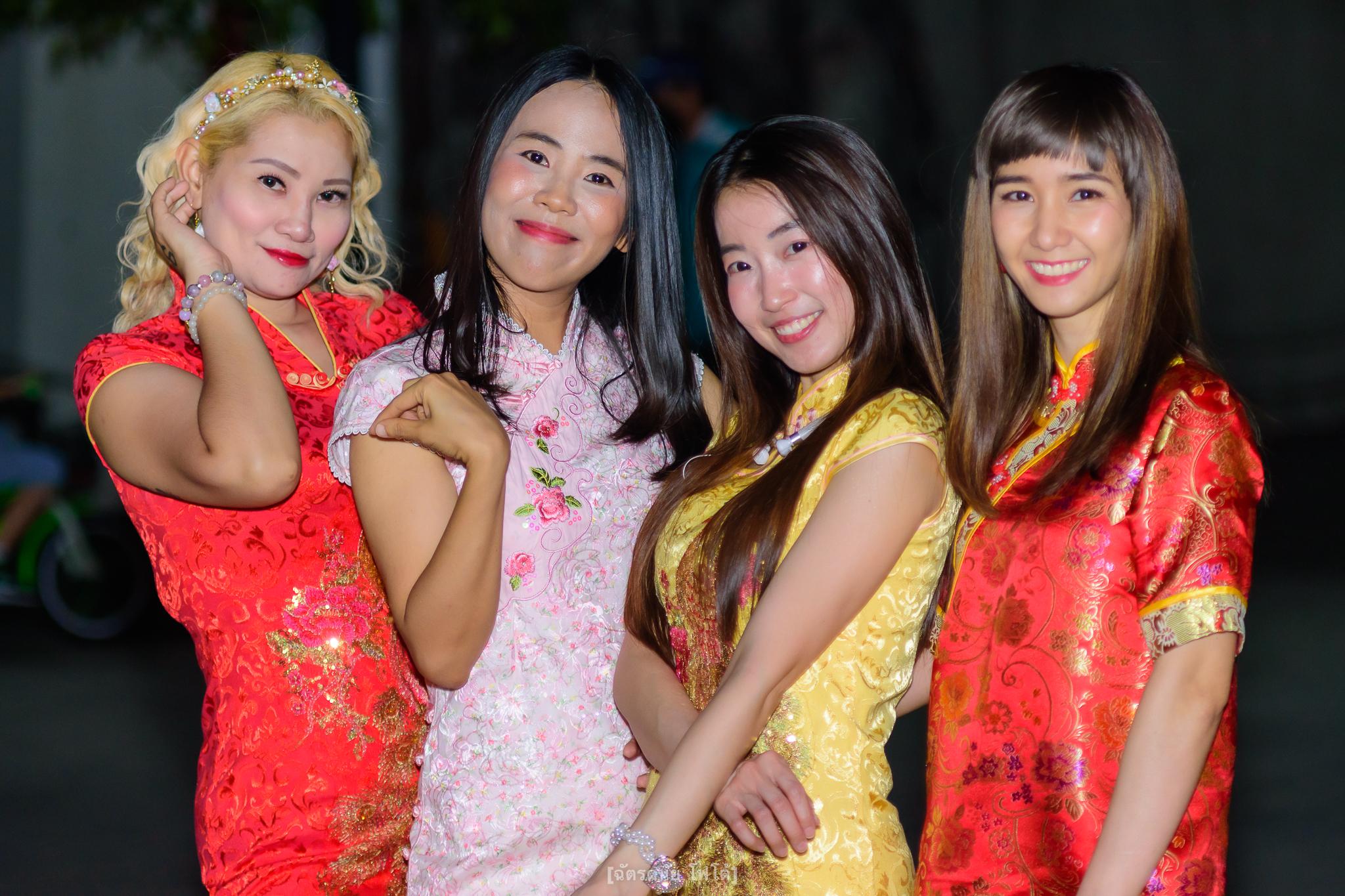 China girls night
