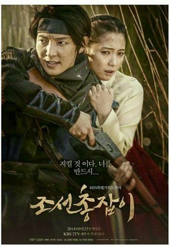 The Joseon Gunman lee jun ki and Park Yoon Kang