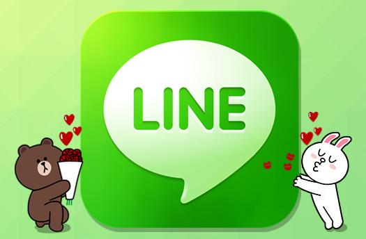 Cara Membuat ID Aplikasi LINE menjadi URL Sistematis