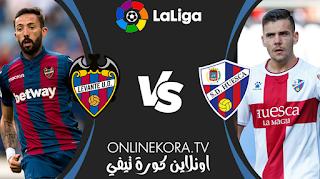مشاهدة مباراة ليفانتي وهويسكا بث مباشر اليوم 02-04-2021 في الدوري الإسباني الدرجة الأولى