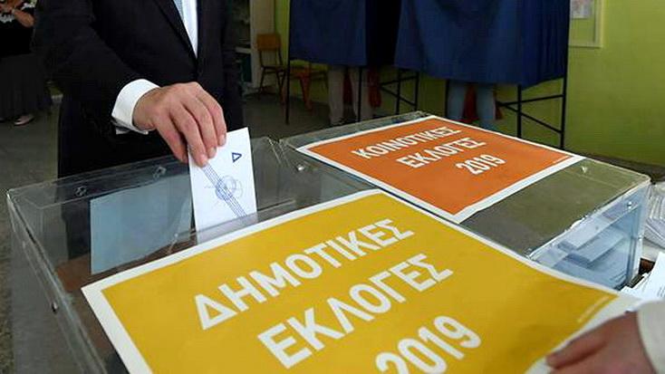 Αποτελέσματα β' γύρου Δημοτικών Εκλογών Δήμου Αλεξανδρούπολης