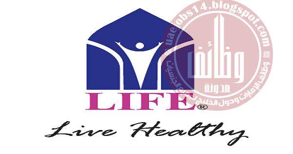 LIFE-Pharmacy-الإمارات