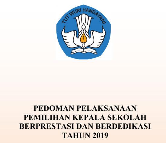 Juknis Kepala Sekolah Berprestasi 2019