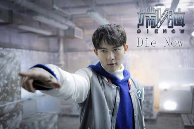 Drama Cina Die Now