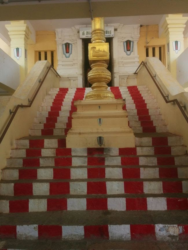 View Of Kodimaram & Steps Leading To Temple
