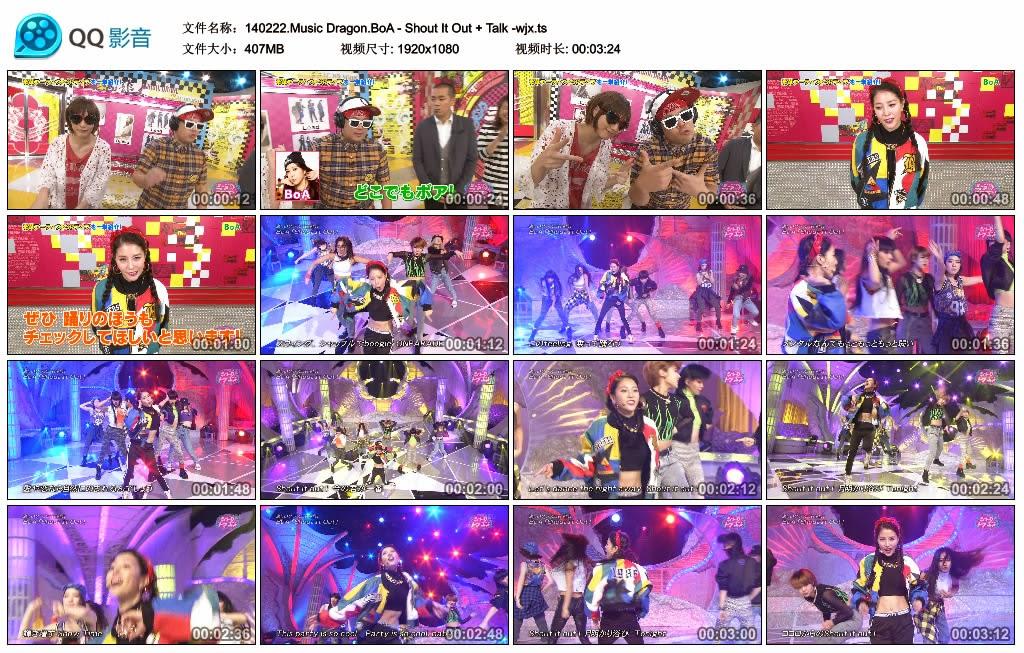 [Show] 140222 Music Dragon