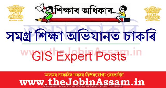 Samagra Shiksha Abhiyan, Assam.