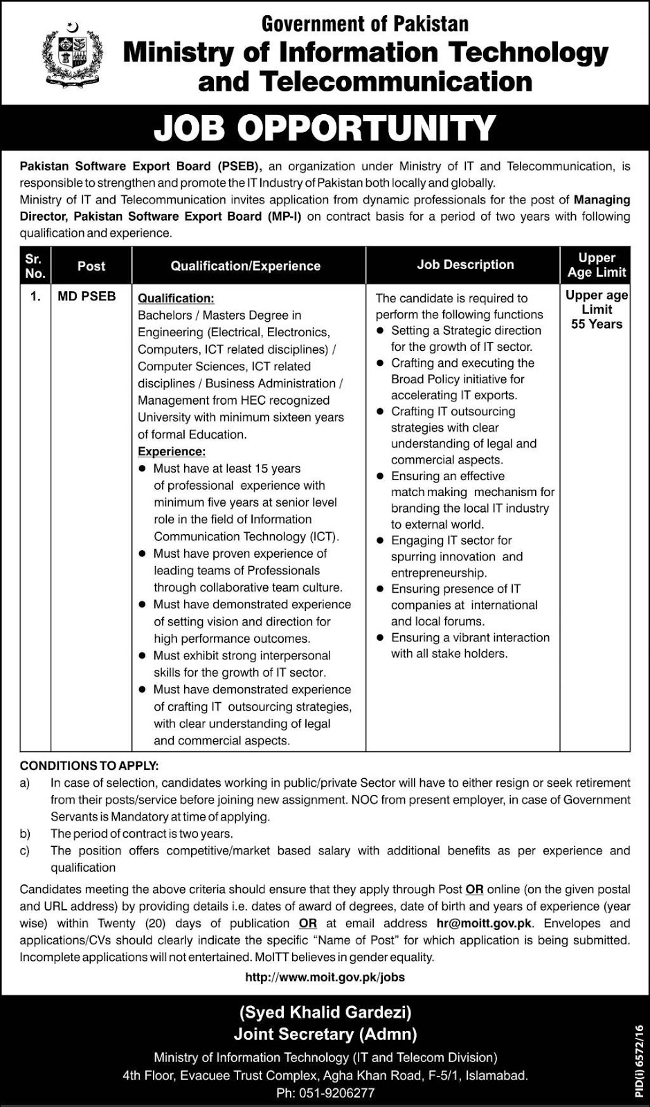 PSEB Jobs in Ministry of Information & Telecommunication Islamabad 4 June 2017