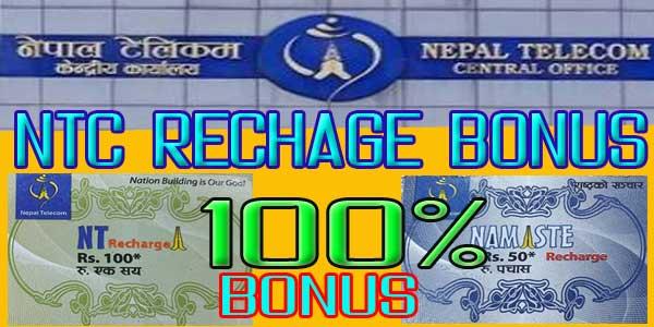 NTC recharge Bonus
