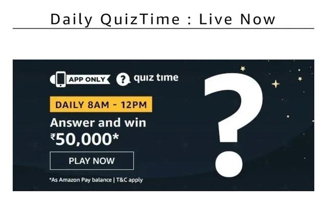 Rs 50000 Amazon quiz