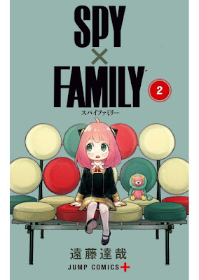 SPY×FAMILY 第01-02巻 zip online dl and discussion