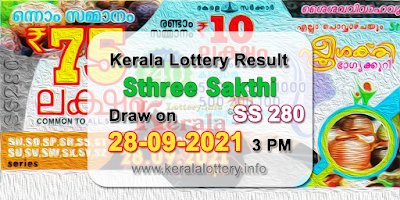 kerala-lottery-results-today-28-09-2021-sthree-sakthi-ss-280-result-keralalottery.info