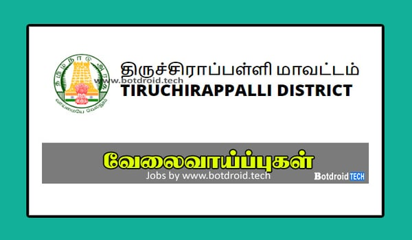 Trichy District Government Jobs 2020 - Apply for Night Watchman Job Vacancy in Trichy