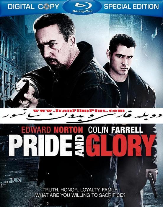 دانلود فیلم دوبله فارسی Pride and Glory
