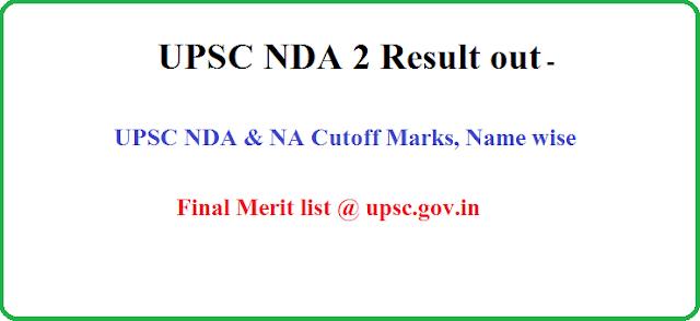 UPSC NDA 2 Result
