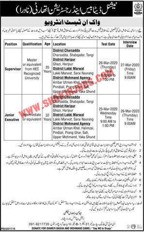 National Database And Registration Authority NADRA Jobs March 2020 (200 Posts)