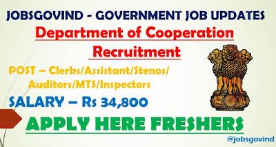 Department of Cooperation Recruitment 2021