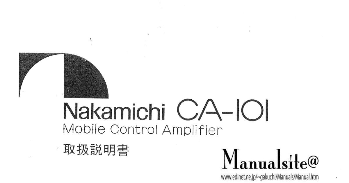 マニュアルサイト詳細館: CA-101