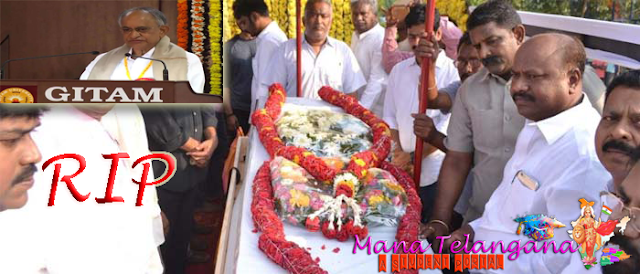 MVVS Murthi funeral Completed