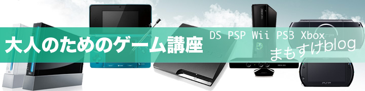 yyoosskのメモ: 3dsでチート(BootNTR Selector)