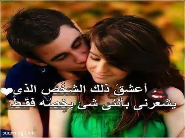 صور حب رومانسيه 5   Romantic love pictures 5