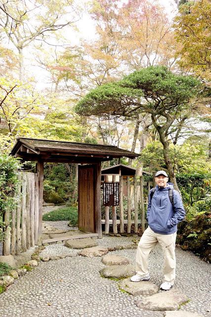 Gora Park Hakone