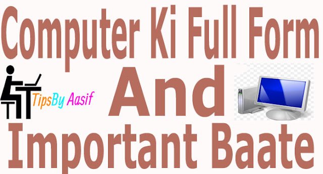 Comuter Ki Full Form And KUCH IMPORTANT BAATE Tipsbyaasif