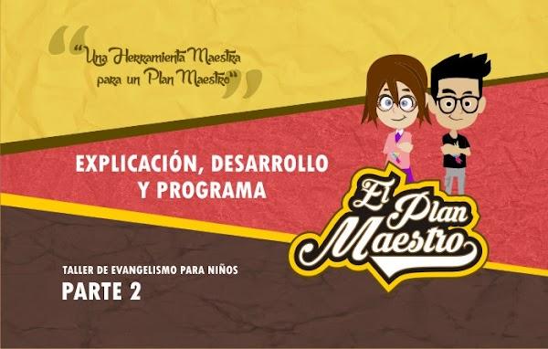P2 - EXPLICACIÓN, DESARROLLO Y PROGRAMA - EPM