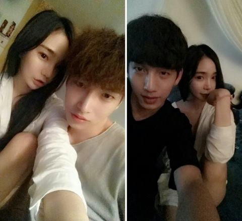 L and doyeon dating