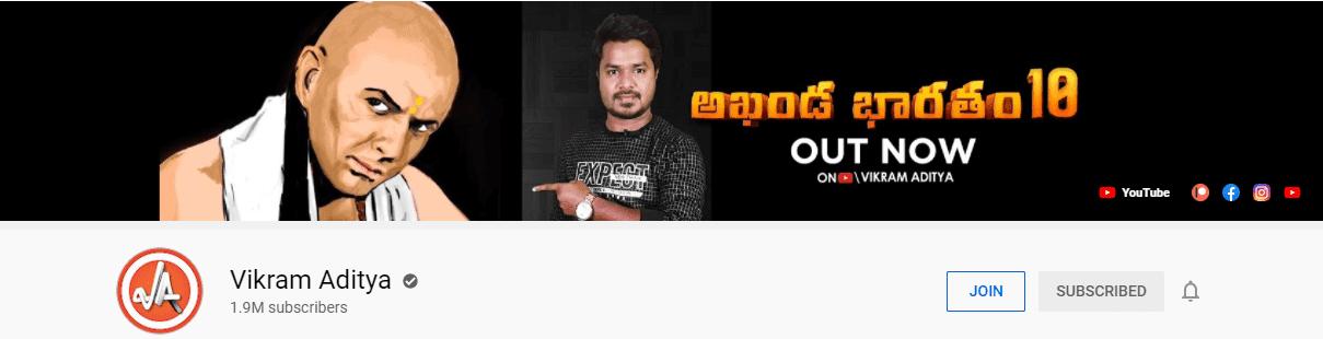 Vikramaditya Youtube Channel