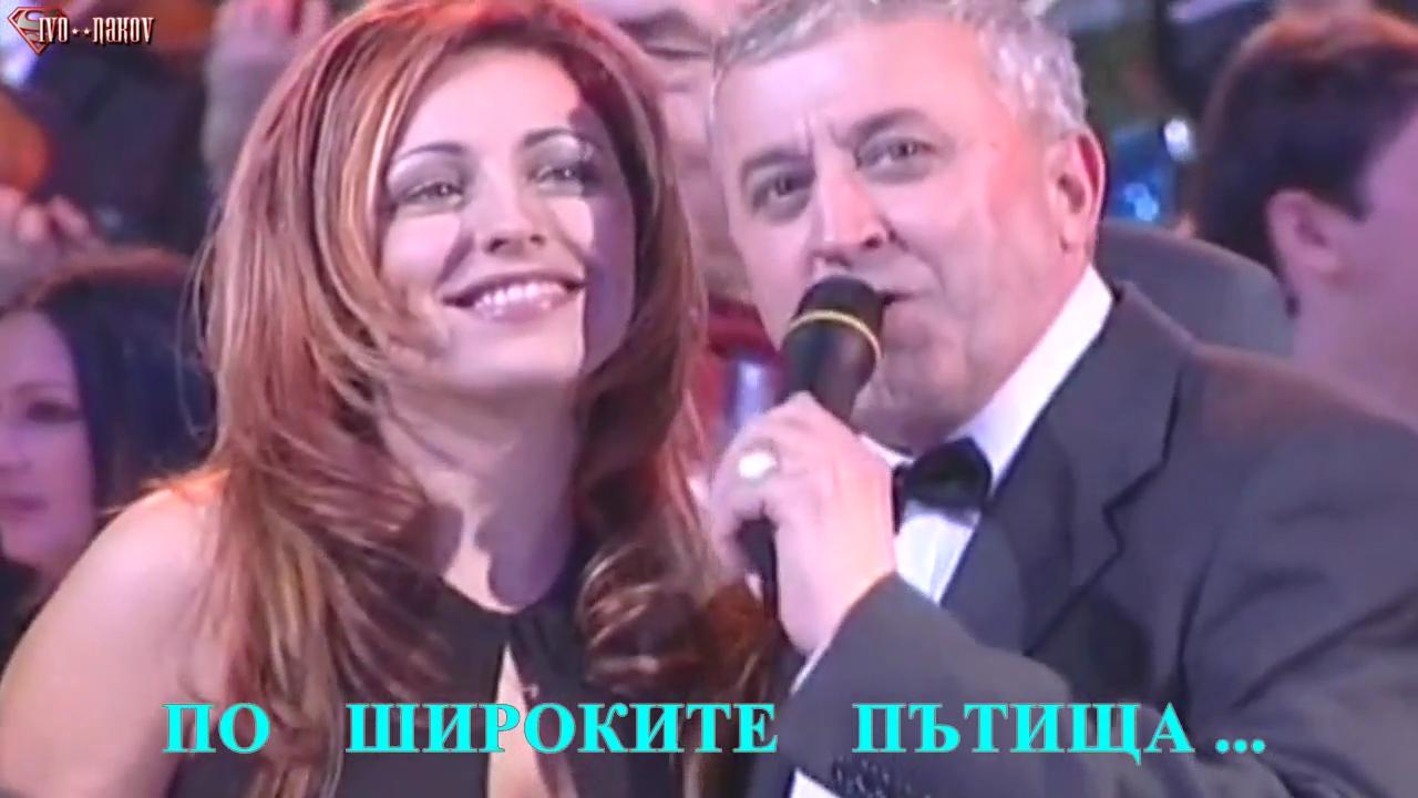 Рени & Ера Ойданич - Мерцедес