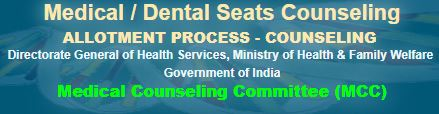 NEET Counselling 2019 Starting today check date, documents details,  eligibility on mcc.nic.in