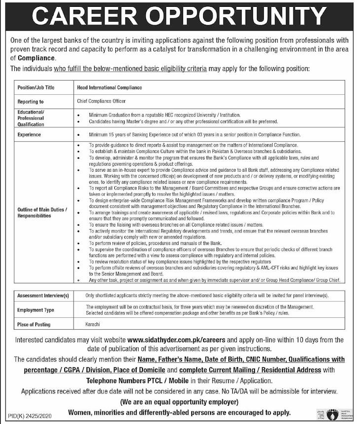 Bank-Jobs-2021-Career-opportunity-Karachi-2021