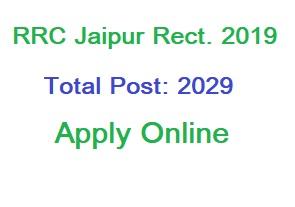 2029 Trade Apprentice Online Form Railway Recruitment Cell Jaipur, Apply Online, Last Date, Notification