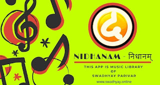 Nidhanam-निधानम्-Music-Audio-Jeevan-Sampada-Sat-vichar-darshan-bhavgeet-application-by-swadhyay-pariwar-www.swadhyay.online,આ એપ્લિકેશન સ્વાધ્યાય પરિવારની સંગીત(ભાવગીત) ની લાઇબ્રેરી છે,cassettes,copyright,Sat Vichar Darshan,swadhyaya,Jeevan Sampada,discourses,dadaji,Bhavgit,It's easy to download and install to your mobile phone,This app is music library of Swadhyay Parivar, it will hold all of the bhavgeet/s (devotional songs) which can be live streamed or downloaded in the APP for offline listening,nidhanam meaning nidhanam app nidhanam app download nidhanam apk nidhanam apk download nidhanam bhavgeet nidhanam in sanskrit meaning of nidhanam nidhanam swadhyay parivar nidhanam swadhyay the nidhanam app, Nidhanam music app instructional videos in હિન્દી & English on Vimeo.