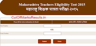 Maha TET Result 2016 Paper I II Scorecard Declared