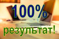 http://glprt.ru/affiliate/8742321